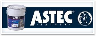 アステックペイントEC-2000F