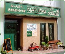 岩倉・北名古屋店