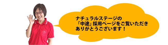 中島・伊藤・吉永