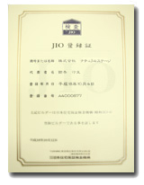 JIO(日本住宅保証検査機構)登録証