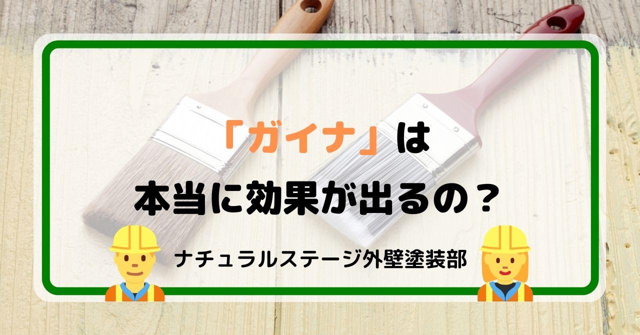note ノート 記事見出し画像 アイキャッチ (8)