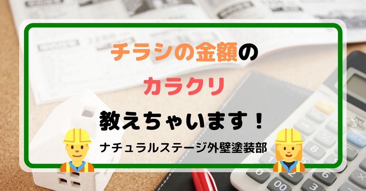 note ノート 記事見出し画像 アイキャッチ (9)