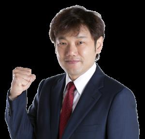 社長_切り抜きガッツ